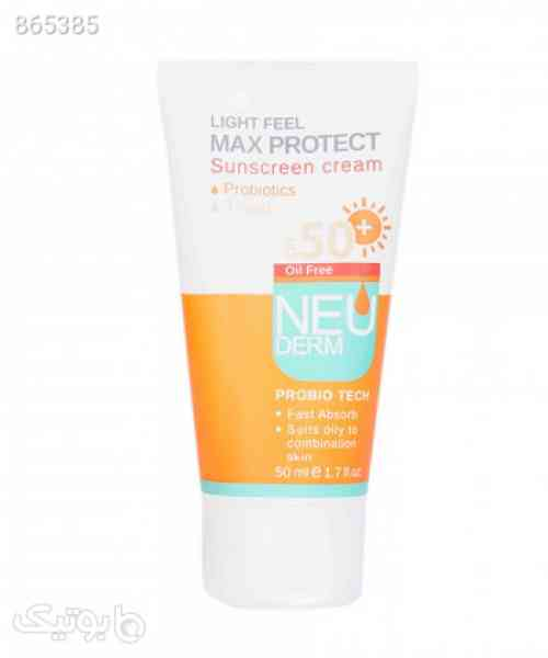 https://botick.com/product/865385-کرم-ضد-آفتاب-فاقد-چربی-SPF50-نئودرم-Neuderm-مدل-Max-Protect-حجم-50-میلی-لیتر