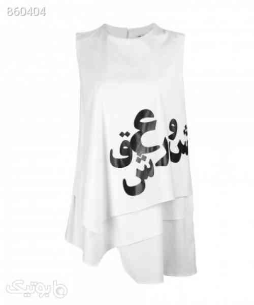 https://botick.com/product/860404-تاپ-زنانه-تولیکا-Tulika-کد-32565