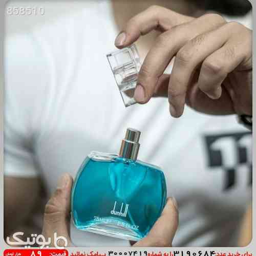 عطر مردانه Dunhill Desire Blue - عطر و ادکلن