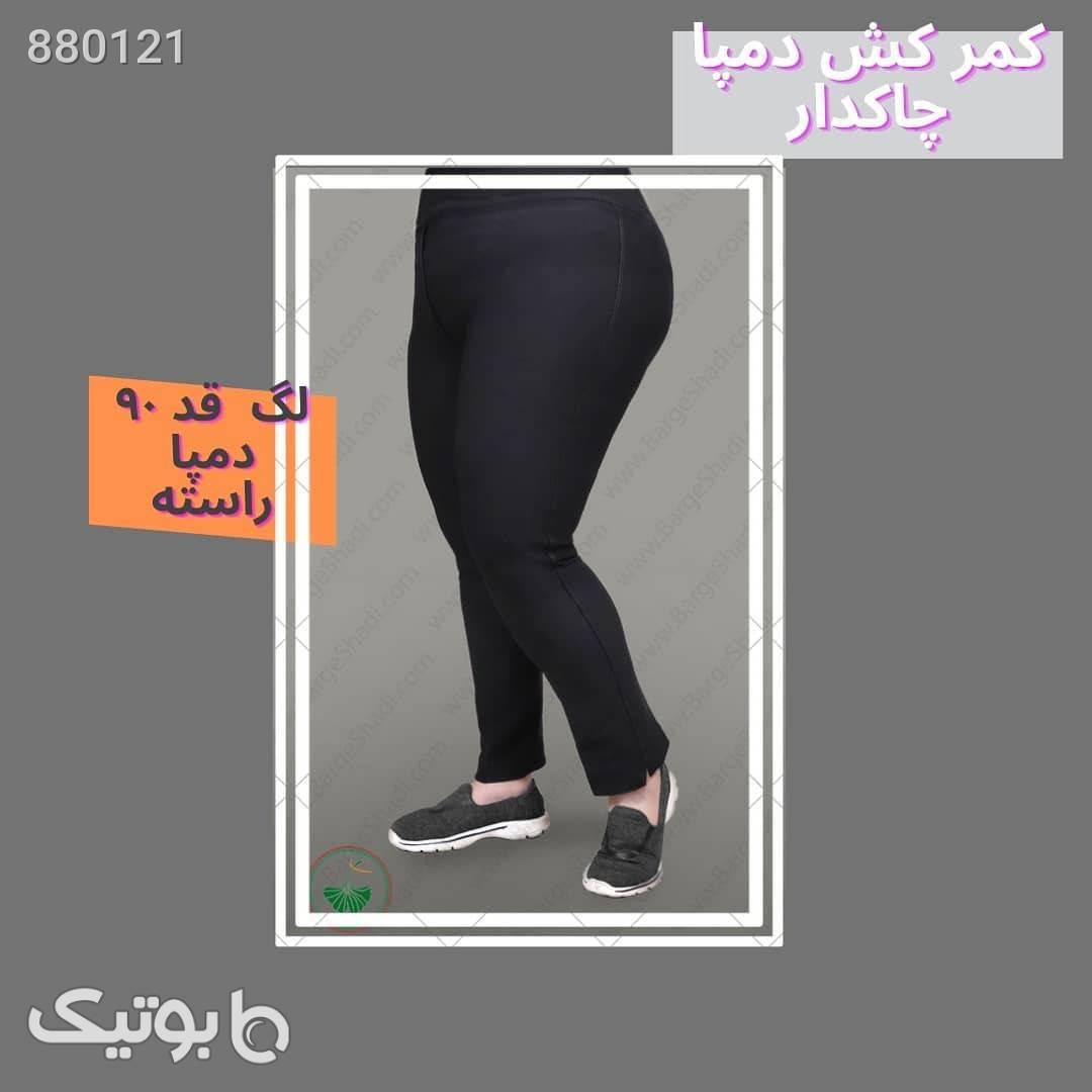 لگ سایز بزرگ زنانه  مشکی سایز بزرگ زنانه