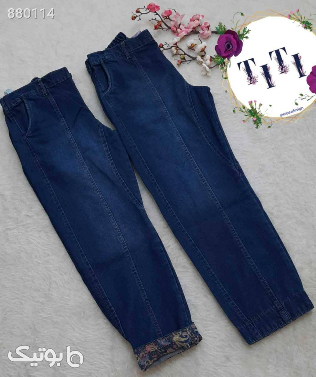 شلوار جین سورمه ای شلوار جین زنانه