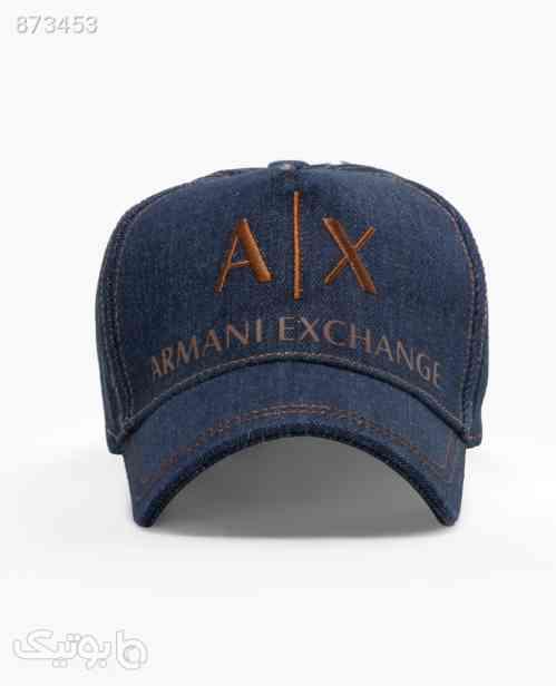 https://botick.com/product/873453-کلاه-لبه-گرد-ArmaniDarkBlue