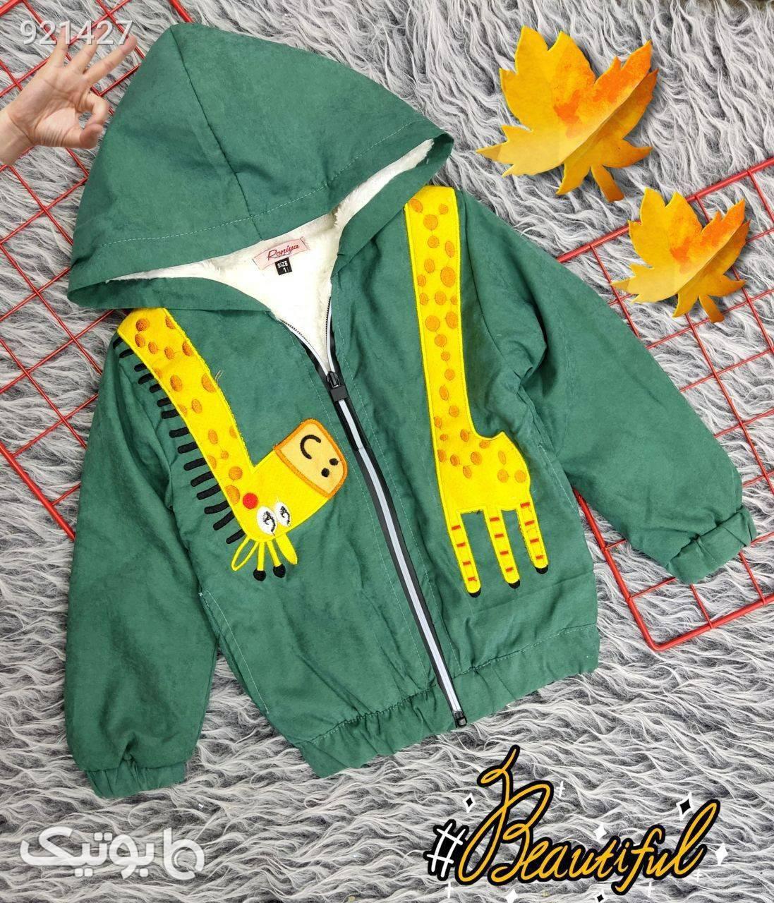 کاپشن  سبز لباس کودک دخترانه