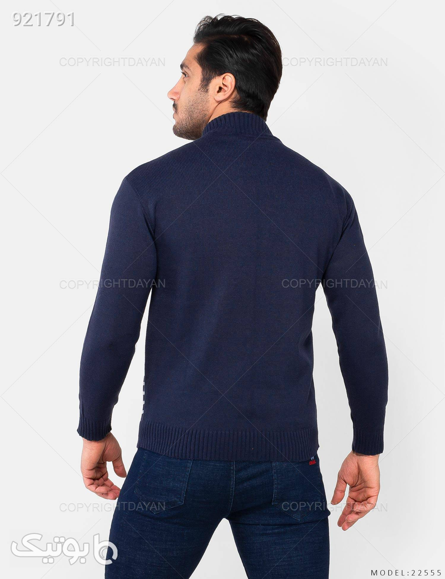بافت مردانه Rayan مدل 22555 سورمه ای پليور و ژاکت مردانه