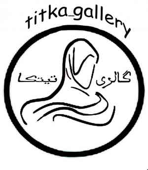 تیتکا گالری