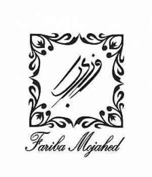 Fariba Closet