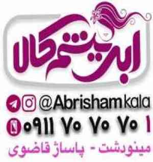 شال و روسري ابريشم کالا