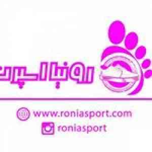 roniasport
