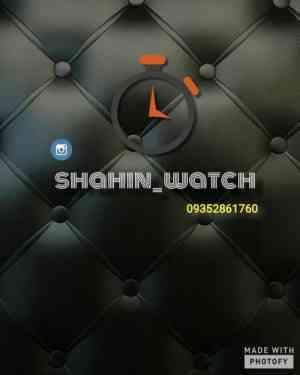 shahinwatch