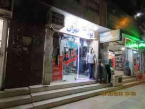 Mehran boutiq