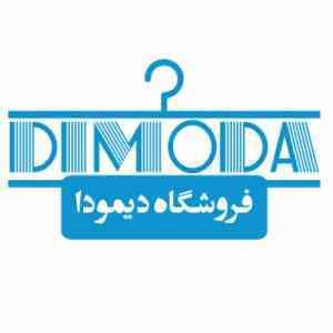 فروشگاه دیمودا