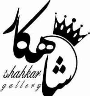 shahkar-gallery