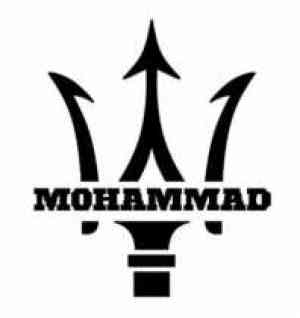 کفش محمد