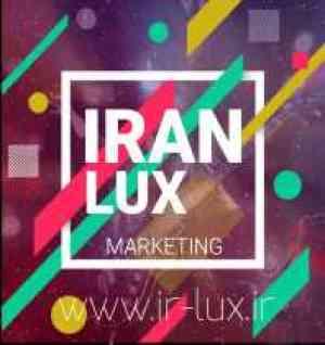 ایران لوکس-logo