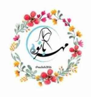 روسری مهربانو-logo