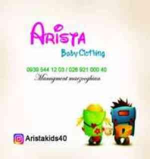 آریستا