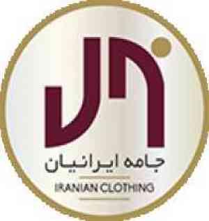 شرکت جامه ایرانیان
