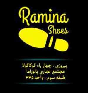 Ramina Shoes -  رامیناشوز