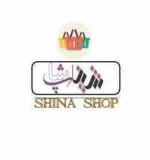 شینا شاپ