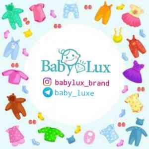 نوزادی تا نوجوان babylux