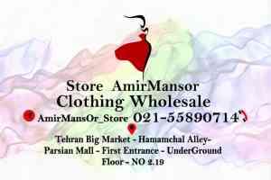 AmirMansor