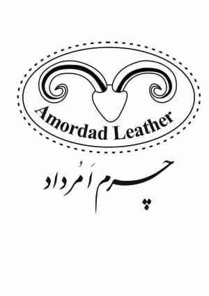چرم اَمُرداد-logo