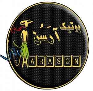 بوتیک زنانه آرَسُن-logo