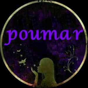پومار