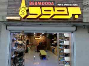 Bermooda shoes