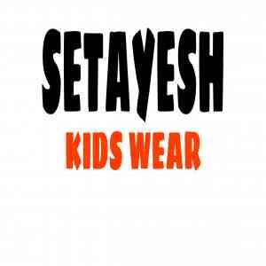 پوشاک ستایش-logo