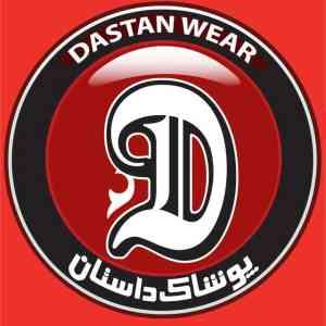 فروشگاه پوشاک داستان-logo