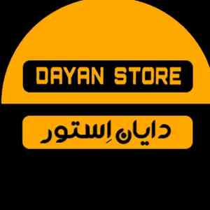 دایان استور-logo