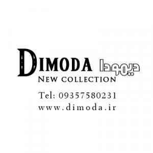 پوشاک دیمودا