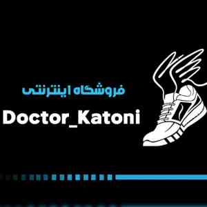 دکتر کتونی