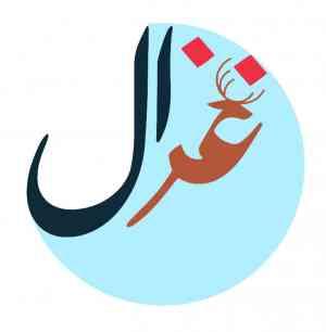 غزال-logo