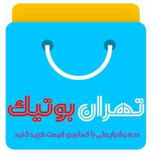 تهران بوتیک-logo