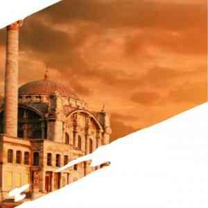 هایپرپوشاک استانبول