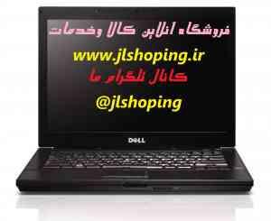 جی ال شاپینگ