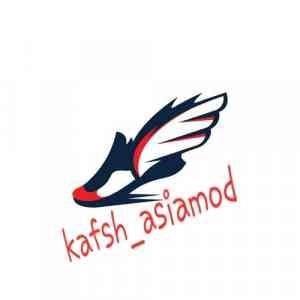 کفش آسیامد-logo