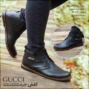 کفش طهران-logo