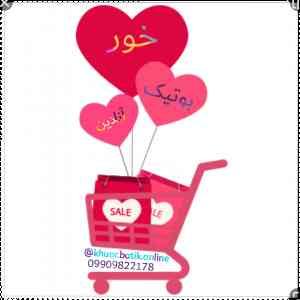 Khuor.botik.online