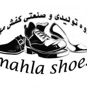 کیف و کفش   (مهلا)