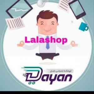 Lalashop