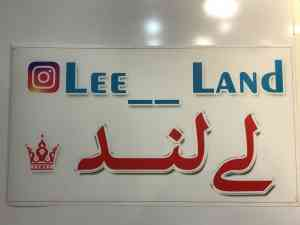 Lee__land