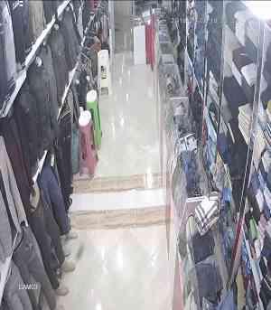 پوشاک ملاحی