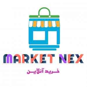 فروشگاه مارکت نکس