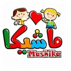 لباس کودک ماشیکا کیدز