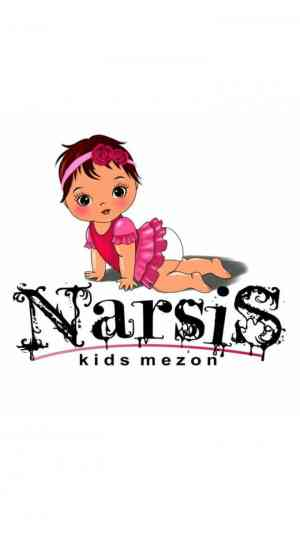 مزون کودک نارسیس-logo