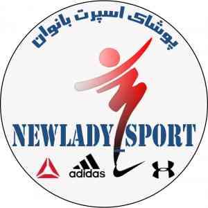 Newlady_sport