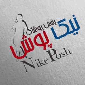 NikePosh-logo